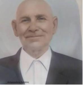 Xρήστος Αντωνακάκης