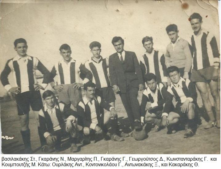 αθλητισμός 02 1961