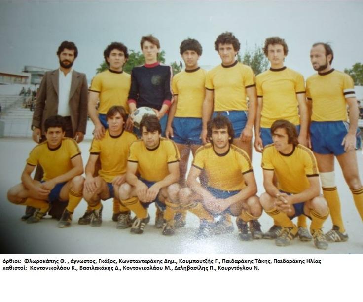 αθλητισμός 09 1981