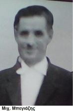Μιχ. Μπεγιάζης
