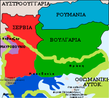 220px-Α'_Βαλκανικός_Πόλεμος.SVG