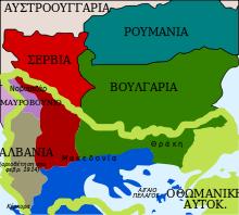 220px-Β'_Βαλκανικός_Πόλεμος.SVG