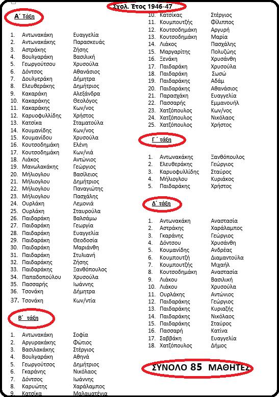 46-47 2