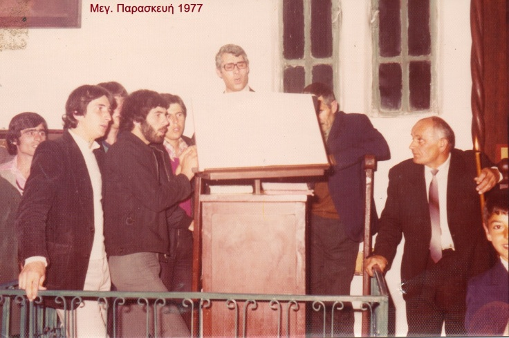 1977 01