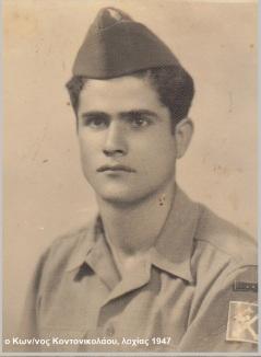 Ο Κώστας λοχίας το 1947