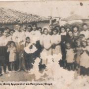 από τον γάμο του Φώτη 1952