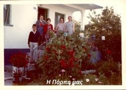 μπροστά στο σπίτι του Χρ. Μπεγιάζη