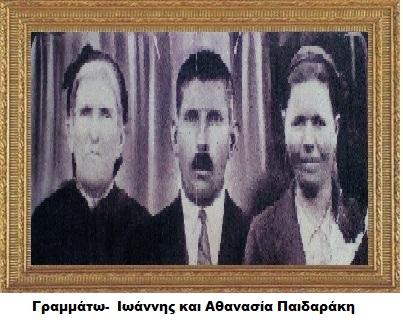 ΚΟΡΝΙΖΑ μπαρμπα Γιάννης - Αντιγραφή