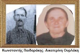 ΠΟΡΤΡΑΊΤΟ 2