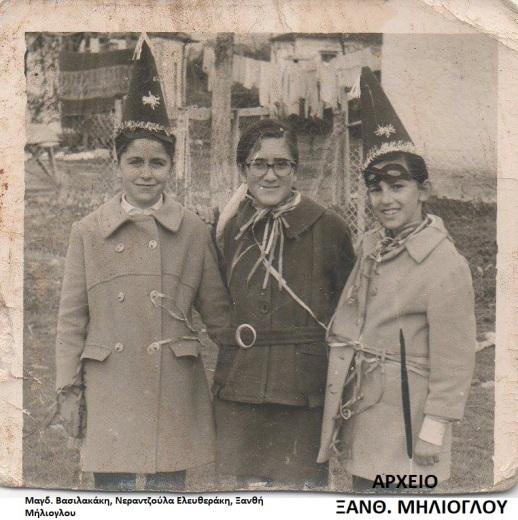xanthoula 28