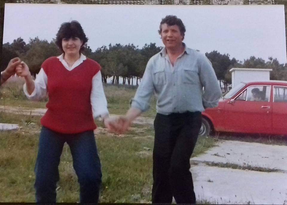 Γεωργία Δόντσου - Δημ. Κακαράκης,  κάποια Πρωτομαγιά